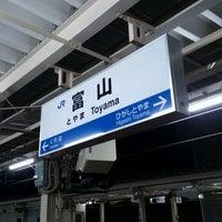 Photo taken at Toyama Station by tomo_mi1624 on 9/8/2012