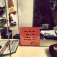 Photo taken at Центральный рынок by Vasily B. on 6/21/2012