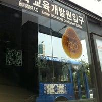 Photo taken at 교육개발원입구 (22-001) by Jeff Y. on 6/3/2012