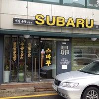 Photo taken at SUBARU by Ken F. on 4/22/2012
