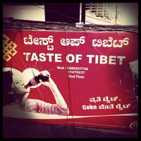 Photo taken at Taste of Tibet by ajmal on 4/15/2012