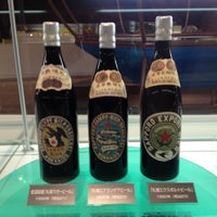 Photo taken at Sapporo Beer Museum by Tvinner on 4/10/2012