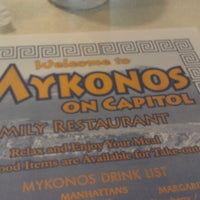Photo taken at Mykonos Family Restaurant by Nick D. on 9/9/2012