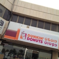 Photo taken at Dunkin' Donuts by haifa k. on 2/25/2012