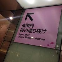 Photo taken at Tanimachi Line Temmabashi Station (T22) by 763 *. on 4/18/2012