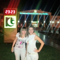 Photo taken at Komercijalna Banka by Simona C. on 8/16/2012