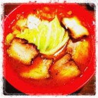 3/26/2012にNOBUNAGA X.が骨のzuiで撮った写真