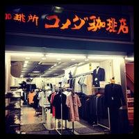 Photo taken at Komeda's Coffee by shugo n. on 8/15/2012
