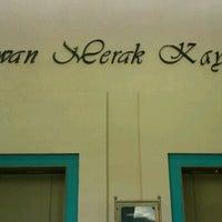 Photo taken at Dewan Merak Kayangan by Nazura N. on 4/14/2012