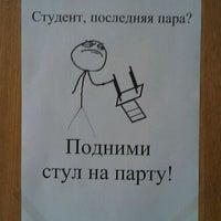 Foto scattata a Институт математики и информатики (ИМИ МГПУ) da Ilya C. il 3/27/2012