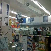 Photo taken at hypermart by Ikka on 8/22/2012