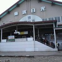 Photo taken at Tōbu-nikkō Station (TN25) by kowas on 4/1/2012