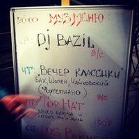 Photo taken at Цех №10 by Sergey G. on 9/5/2012