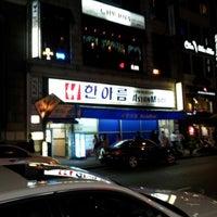 8/29/2012にBryan W.がH Mart Asian Supermarketで撮った写真