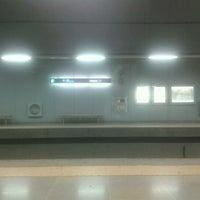 Photo taken at Metro Alfornelos [AZ] by Catarina B. on 8/13/2012