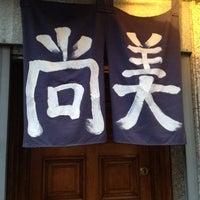 Foto tomada en Naomi Japonés por Juan Luis A. el 7/14/2012