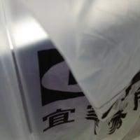 Photo taken at IKEA by Xanga K. on 4/4/2012