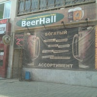 Photo taken at Beer Hall by Den R. on 6/17/2012