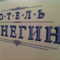 Снимок сделан в Отель Онегин / Onegin Hotel пользователем Dmitriy L. 3/7/2012