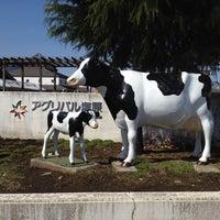 4/28/2012にHeartLand 1.が道の駅 湯の香 しおばら (アグリパル塩原)で撮った写真