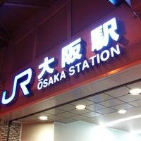 Photo taken at Osaka Station by T on 8/31/2012