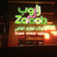 Photo taken at Zaroob Restaurant by Rocky on 3/1/2012