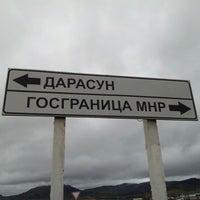 Photo taken at Дульдурга by Сергей Л. on 8/31/2012