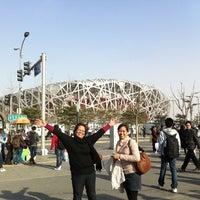 Photo taken at National Stadium (Bird's Nest) by Kirstin C. on 4/3/2012