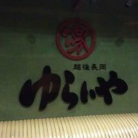 Photo taken at 越後長岡 ゆらいや by Tatsu T. on 9/7/2012