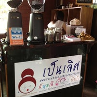 Photo taken at เป็นเลิศ by Ong T. on 8/3/2012