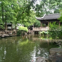 Photo taken at Yu Garden by JH on 8/5/2012