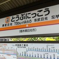 Photo taken at Tōbu-nikkō Station (TN25) by Nobu K. on 5/9/2012
