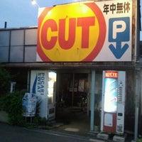 6/24/2012に霧雨 魔.がメッコール自動販売機で撮った写真