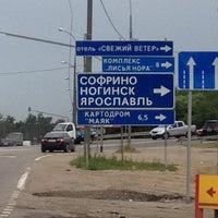 Photo taken at АЗС DP Морозки by Olesya T. on 6/29/2012