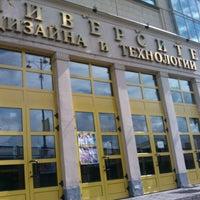 Photo taken at МГУДТ (Московский государственный университет дизайна и технологий) by hellenayeep on 6/29/2012