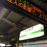 Photo taken at Nippori Station by 山崎卓 y. on 6/1/2012
