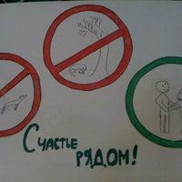 Photo taken at Гимназия № 1530 «Школа Ломоносова» by Maria G. on 2/25/2012