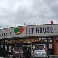 Photo taken at ダイソー 可児店 by Fabricio on 7/22/2012