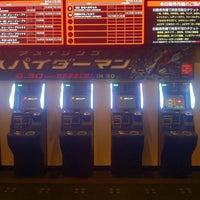 Photo taken at TOHO Cinemas by かくれが on 6/14/2012