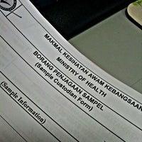 Photo taken at Makmal Kesihatan Awam Kebangsaan by Pris D. on 5/14/2012