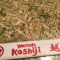 Photo taken at Koshiji by Marie M. on 8/16/2012
