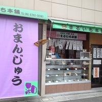 Photo taken at まるいち本舗 by misako i. on 5/11/2012