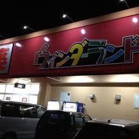 Photo taken at ウェルシア薬局 井口店 by Marcelo Tsuzuki N. on 7/29/2012