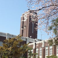 Photo taken at Kyoto University by Y. O. on 4/8/2012