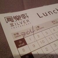 Photo taken at Zilver Restaurant by Alphonsus F. on 4/9/2012
