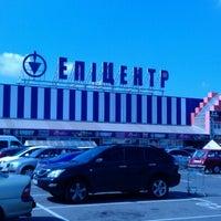 Photo taken at Епіцентр by Андрей В. on 8/26/2012