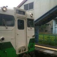 Photo taken at Kanomata Station by Eiji S. on 7/3/2012