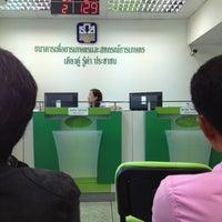 Photo taken at ธนาคารเพื่อการเกษตรและสหกรณ์การเกษตร by Jued Z. on 4/20/2012
