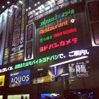 Photo taken at Yodobashi-Akiba by miyautic on 6/16/2012
