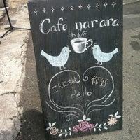 Photo taken at Cafe Narara by Gabi R. on 5/1/2012